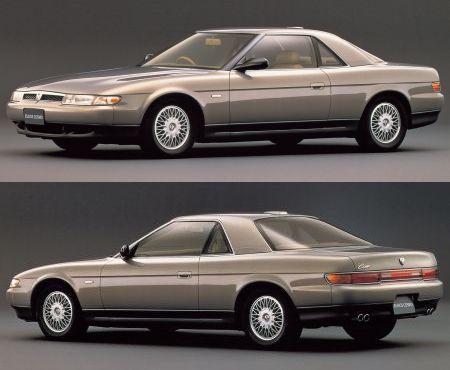Index Of Ftp Uploads Mazda Eunos Cosmo